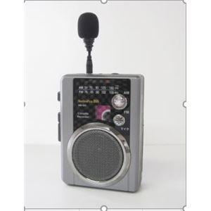 とうしょう 集音マイク付きミニラジカセ WM-820