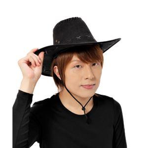 【コスプレ】 カーボーイハット ブラック