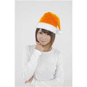 【クリスマスコスプレ】サンタ帽子 オレンジ