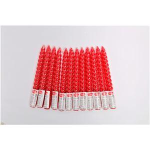 8インチスパイラルキャンドル シュリンク【12本セット】赤