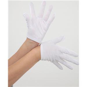 コスプレ用手袋/コスプレ衣装 【ホワイト ショートタイプ】 長さ17.5cm ポリエステル 『For costumes short glove white』