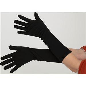 コスプレ用手袋/コスプレ衣装 【ブラック ロングタイプ】 長さ約35cm ポリエステル 『For costumes long glove black』