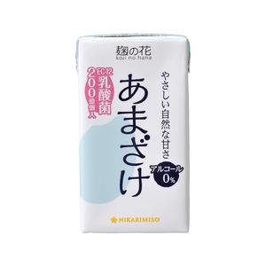 麹の花あまざけ(乳酸菌入)【24本セット】