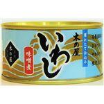 木の屋石巻水産缶詰 いわし味噌煮 6缶セット