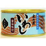 木の屋石巻水産缶詰 いわし醤油味付 6缶セット