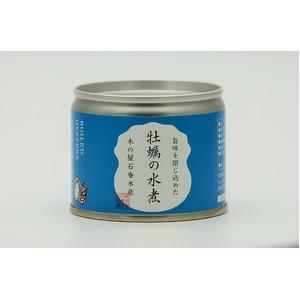 宮城県産牡蠣の水煮【6個セット】木の屋石巻水産缶詰
