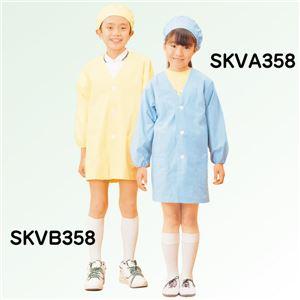 学童給食衣シングルクリーム 8号 SKVB358