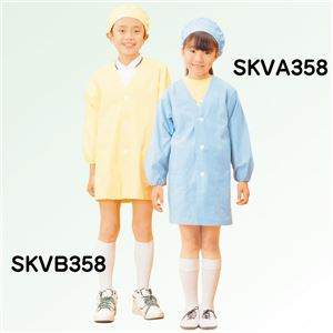学童給食衣シングルクリーム 10号 SKVB358