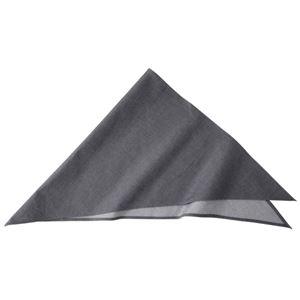 ダンガリー三角巾 ブラック KMB2940-3
