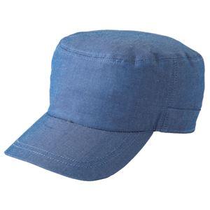 ダンガリーワークキャップ ブルー KMC2950-2
