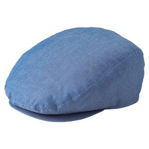 ダンガリーハンチング帽子 ブルー KMCH2960-2