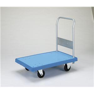 バンパーキャリー(大) 固定式 5インチ ゴム車 自在×2 固定×2 ブルー