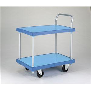 バンパーキャリー(大) 2段式片袖 5インチ ゴム車 自在×2 固定×2 ブルー