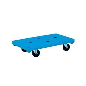 リスキャリー71・45(小) 平台車 4インチ エラストマー車 自在×4 ブルー