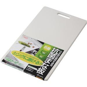 リス HOME&HOME 抗菌まな板シンク ホワイト