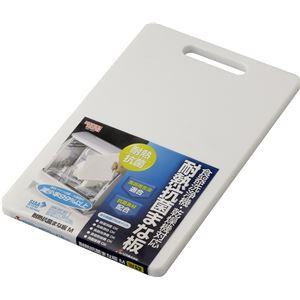 リス HOME&HOME 耐熱抗菌まな板M ホワイト