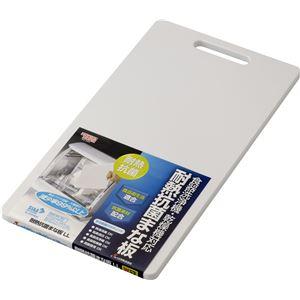 リス HOME&HOME 耐熱抗菌まな板LL ホワイト