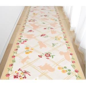 ドッグ ガーデン 廊下敷 抗菌・防臭 65×700cm ベージュ 日本製