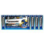 (業務用2セット) Panasonic 乾電池エボルタネオ単3形 20本 LR6NJ/20SW