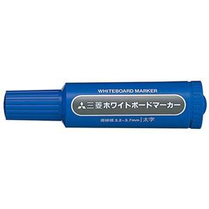 (業務用2セット) 三菱鉛筆 ホワイトボードマーカー PWB7M33 太青 10本