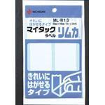 (業務用2セット) ニチバン マイタックラベル リムカ ML-R13 10巻