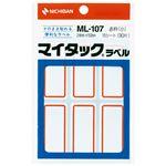(業務用2セット) ニチバン マイタックラベル ML-107 赤枠 10袋