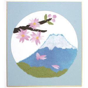 (業務用10セット) 藤久 ちぎり絵 大色紙 春 富士山(桜付)