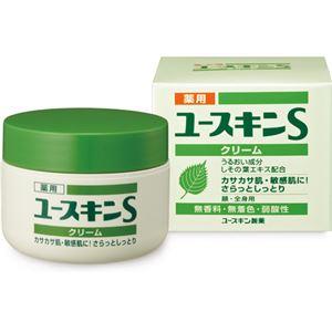 (業務用10セット) ユースキンセイヤク 薬用ユースキンSクリーム 70g