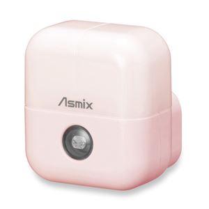 (業務用10セット) アスカ LEDナイトライト照度センサー ALB12P ピンク