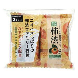 (業務用20セット) ペリカン石けん ファミリー柿渋石鹸2P PKSBSP2