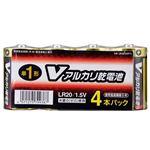 (業務用20セット) オーム電機 アルカリ乾電池 単1形4本 LR20/S4P/V