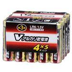 (業務用20セット) オーム電機 アルカリ乾電池 単3形20本 LR6/S20P/V