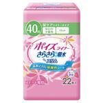 日本製紙クレシア ポイズライナーさらさら吸水スリム少量12P