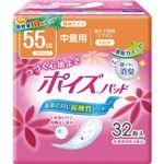 日本製紙クレシア ポイズパッド 軽快ライト 32枚 12P