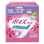 日本製紙クレシア ポイズパッド レギュラー 20枚 12P