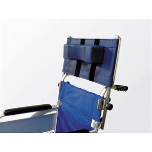 カワムラサイクル 背延長(枕付き) 濃紺レザー
