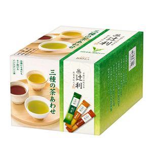 (まとめ) 片岡物産 辻利 インスタント 三種の茶あわせ100P【×5セット】