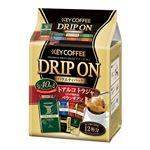 (まとめ) キーコーヒー ドリップオン バラエティパック /6P【×3セット】