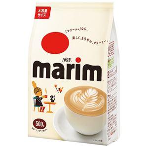 (まとめ) 味の素AGF マリーム お徳用パック 500g袋 3袋[業パ]【×5セット】