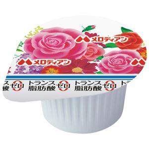 (まとめ) メロディアン コーヒーフレッシュ 4.5ml×50個入1袋【×30セット】
