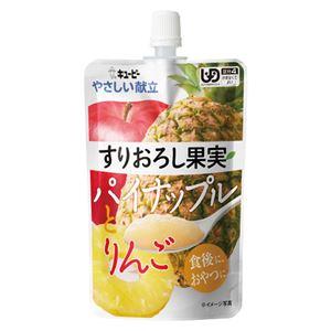 (まとめ) キューピー すりおろし果実パイナップルとりんご(32入【×3セット】