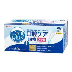 (まとめ) 和光堂 オーラルプラス C25口腔ケア綿棒50本【×5セット】