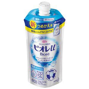 (まとめ) 花王 ビオレU つめかえ用 340mL【×10セット】