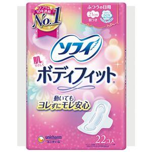 (まとめ) ユニチャーム ソフィボディフィット 羽つき 22コ入【×30セット】