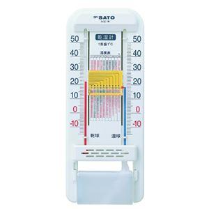 (まとめ) 佐藤計量器 乾湿計 SK式1号【×10セット】