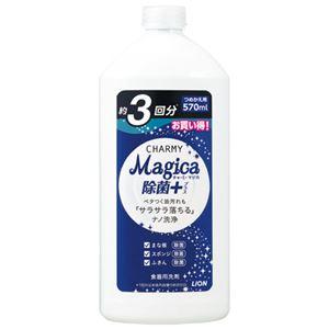 (まとめ) ライオン CHARMY Magica 除菌プラスつめかえ用 570mL【×10セット】
