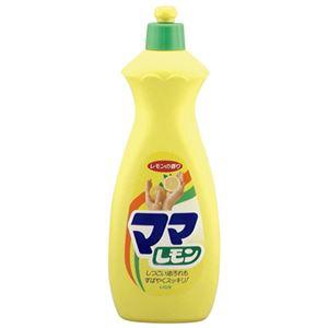 (まとめ) ライオン ママレモン 800mL【×10セット】