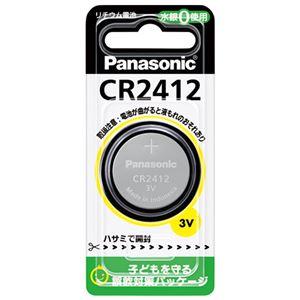 (まとめ) Panasonic コイン型リチウム電池 CR-2412P【×10セット】