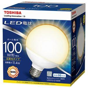 (まとめ) 東芝ライテック LEDボール形100W 電球色 LDG11L-G/100W【×3セット】