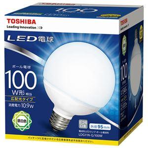 (まとめ) 東芝ライテック LEDボール形100W 昼白色 LDG11N-G/100W【×3セット】